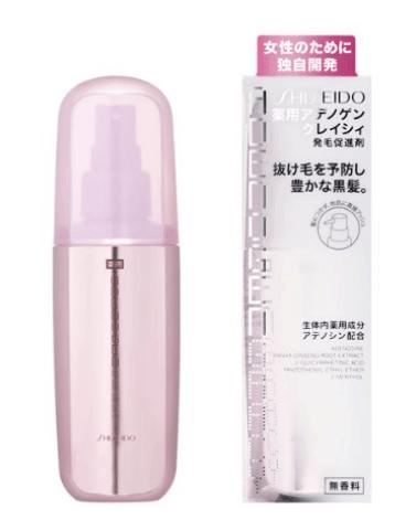 kaminomoto hair growth accelerator 2