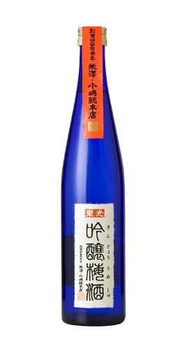 Japanese plum wine choya