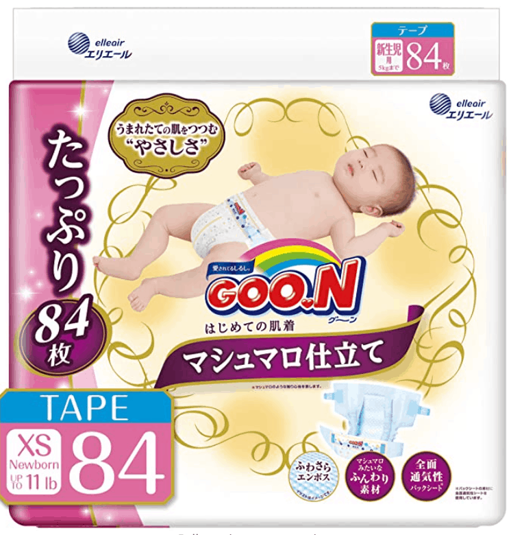 pampers japan version